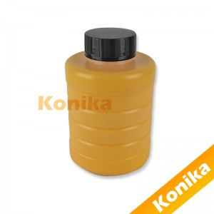 Linx 1039 yellow pigment ink 500ml