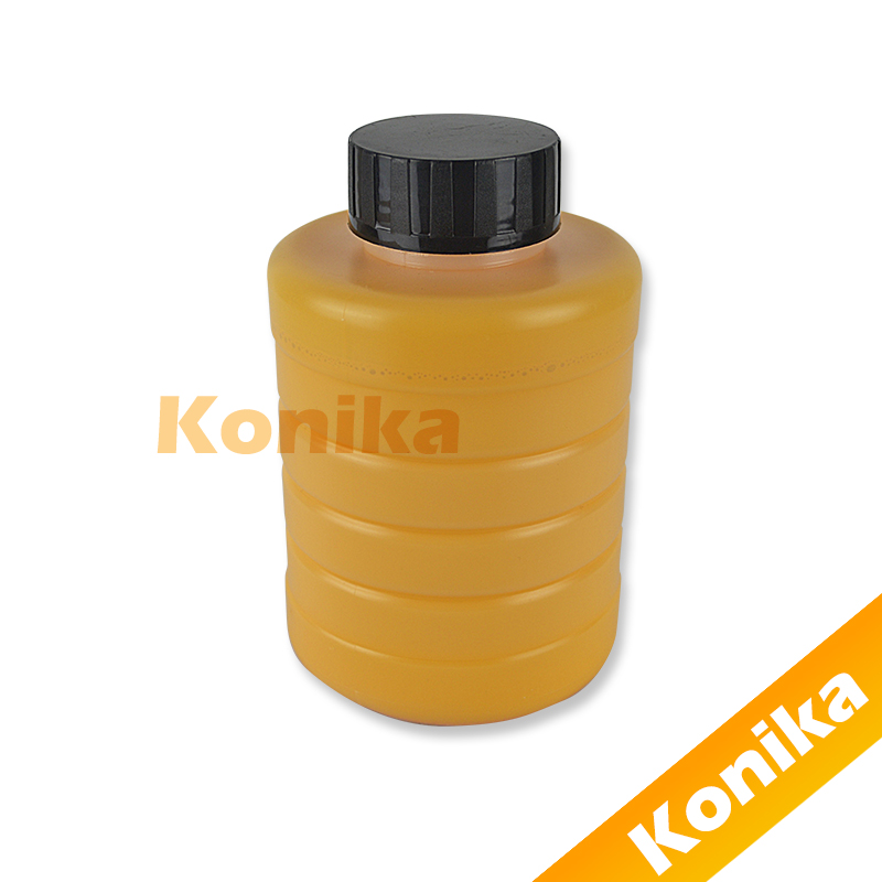 Linx 1039 yellow pigment ink 500ml Featured Image
