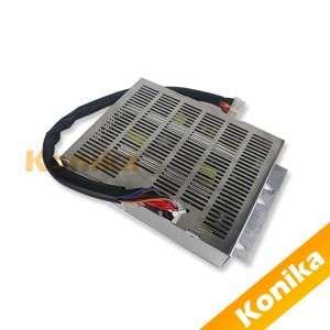 Domino A series plus power supply 3-0160012SP