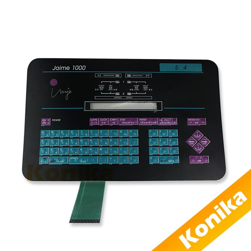 ENM18591 Keyboard English version for Markem Imaje S4 inkjet Featured Image